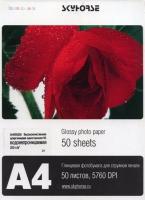 Бумага SkyHorse Super Glossy 250г/мSA4 50л SRS250, водонепроницаемая