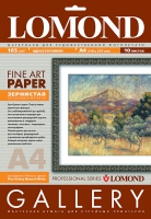 Художественная бумага Lomond Grainy с зернистой фактурой, А4, 165 г/м2, 10 листов