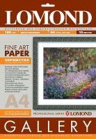 Художественная бумага Lomond Grainy с зернистой фактурой, А4, 180 г/м2, 10 листов
