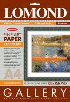 Художественная бумага Lomond Grainy с зернистой фактурой, А4, 290 г/м2, 10 листов