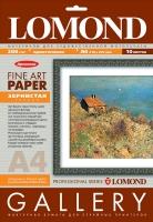 Художественная бумага Lomond Grainy с зернистой фактурой, А4, 200 г/м2, 10 листов
