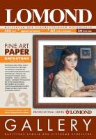 Художественная бумага Lomond Velour с бархатной фактурой, А3, 265 г/м2, 20 листов