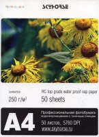 Полуглянцевая фотобумага Skyhorse для струйной печати, A4, 250 г/м2, 20/50 листов