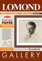 Художественная бумага Lomond Velour с бархатной фактурой, А3, 290 г/м2, 20 листов