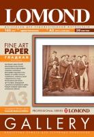 Художественная бумага Lomond Grainy с зернистой фактурой, А3, 165 г/м2, 20 листов