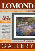 Художественная бумага Lomond Grainy с зернистой фактурой, А3, 180  г/м2, 20 листов