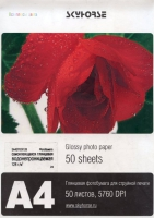 Глянцевая самоклеющаяся фотобумага Skyhorse для струйной печати, A4, 128 г/м2, 20/50 листов