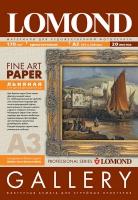 Художественная бумага Lomond Linen с льняной фактурой, А3, 170 г/м2, 20 листов