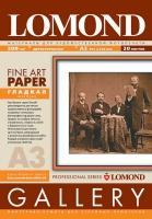 Художественная бумага Lomond Smooth, с гладкой фактурой, А3, 200 г/м2, 20 листов