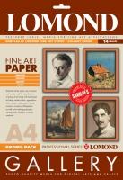Набор образцов художественной бумаги Lomond, A4, 14 листов