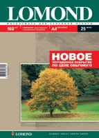Глянцевая фотобумага Lomond для струйной печати, А4, 160 г/м2, 25 листов