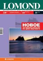 Двусторонняя Глянцевая/Матовая фотобумага Lomond для струйной печати, A4, 220 г/м2, 25 листов