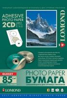 Глянцевая самоклеящаяся фотобумага Lomond для CD, d 117/18 мм, 85 г/м2, 25 листов