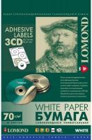 Самоклеящаяся универсальная бумага для этикеток Lomond, A4, d 144/41 мм, 70 г/м2, 25 листов