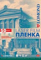 Прозрачная пленка Lomond для ч/б лазерной печати, А4, 100 мкм, 50 листов