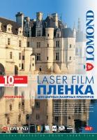 Прозрачная пленка Lomond для цветной лазерной печати, А4, 100 мкм, 10 листов