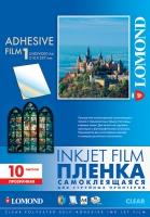 Прозрачная самоклеящаяся пленка Lomond для цветной лазерной печати, А4, 100 мкм, 10 листов