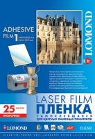 Прозрачная самоклеящаяся пленка Lomond для цветной лазерной печати, А4, 100 мкм, 25 листов