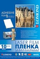 Белая самоклеящаяся пленка Lomond для цветной лазерной печати, А4, 100 мкм, 10 листов