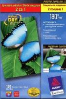 Глянцевая фотобумага Lomond для струйной печати c микроперфорацией, А4, 185 г/м2, 10 листов