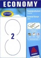Универсальные этикетки Avery для дисков, 2налисте, d117мм