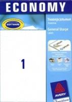 Универсальные этикетки Avery, 1 на листе, 210x297мм
