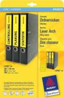 Этикетки Avery для корешков папок, для всех видов печати, 7 на листе, 192 x 38 мм, желтые