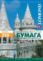 Матовая фотобумага Lomond для лазерной печати, А3, 250 г/м2, 150 листов