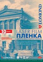 Прозрачная пленка Lomond для ч/б лазерной печати, А4, 100 мкм, 10 листов