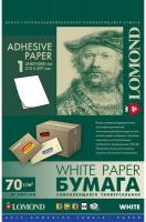 Самоклеящаяся универсальная бумага для этикеток Lomond, 1 на листе, 210 x 297 мм, 50 листов