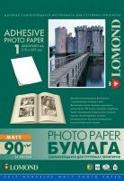 Матовая самоклеящаяся фотобумага Lomond для струйной печати, A4, 90 г/м2, 25 листов